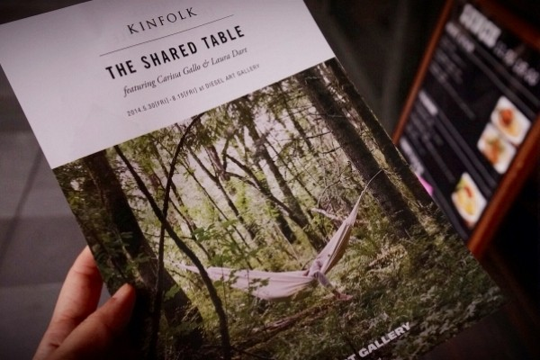 KINFOLK写真展「THE SHARED TABLE」